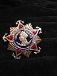 Орден Адмирал Нахимов 1-ой степени, копия, фото №2