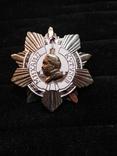Орден Кутузова 1-ой степени, копия, фото №2