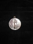 Медаль за отличие в охране гос. границы, копия, фото №2