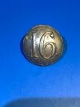 Пуговица 16-го пехотного полка царской армии. Светлая, фото №2