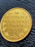 5 рублей 1831 СПБ ПД Николай I, фото №6