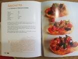 Книга -Лучшие блюда Мировой кухни . тир 4 тыс экз., фото №8