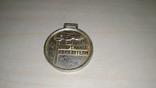 Медаль СССР За Спортивные Показатели, фото №4