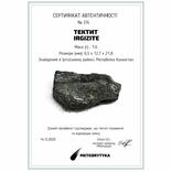 Імпактне тіло, тектит Irgizite, 1,6 грам із сертифікатом автентичності, фото №3