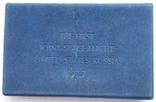 Космос. Золотая медаль США 1975 г. Совместный полет Аполлона и Союза., фото №2