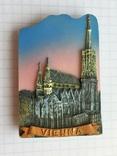 Магнит на холодильник Вена, Собор св. Стефана, фото №2