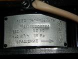 Промышленный вентилятор 220вольт, фото №7
