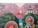 Икона Богородицы Беседная, фото №11