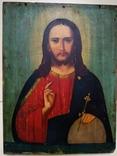Ісус Христос зі сферою, фото №2