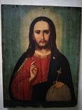 Ісус Христос зі сферою, фото №3