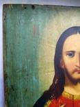 Ісус Христос зі сферою, фото №5