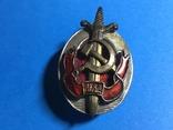 """Знак """"Заслуженный работник НКВД"""", копия, фото №2"""