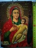 Богородиця Козельщанська, фото №3