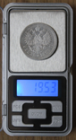1 рубль 1897(АГ), фото №7