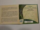 Южная Африка - ДИКАЯ ПРИРОДА. ЧЕРНЫЙ ШАКАЛ - серебро 76,25 грамм - полный комплект, РЕДКАЯ, фото №7