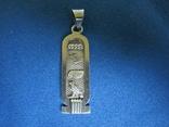 Кулон серебро Египет., фото №2