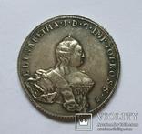 Монета 48 копеек 1756 года Ливонез копия редкой монеты, фото №2