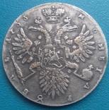 1 рубль 1733 г Анна. Копия., фото №3