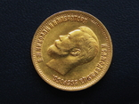 10 рублей 1899 ЭБ, фото №7