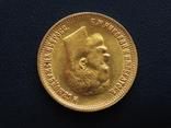 10 рублей 1899 ЭБ, фото №8