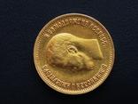 10 рублей 1899 ЭБ, фото №9