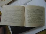 Электронный прибор Экзаменатор для водителей транспорта, 1983.Ульяновск., фото №8