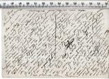 Старинная открытка. 1916 год. Разное.(2), фото №3