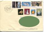 Прошедший почту конверт США искусство авиация фрукты, фото №2