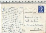 Старинная открытка. 1959 год. Разное.(2), фото №3