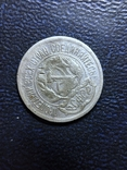10 копеек 1923, фото №3