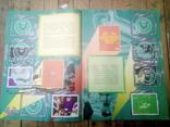 Альбом для стикеров, фото №5