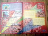 Альбом для стикеров, фото №6