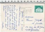 Швейцария. 1972 год.(2), фото №3