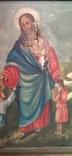 Иисус и дети, фото №4