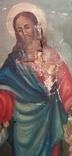 Иисус и дети, фото №5