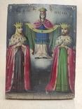"""Икона """"Покров Пресвятой Богородицы"""" с царями. 17,5х23,5см., фото №3"""