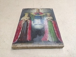 """Икона """"Покров Пресвятой Богородицы"""" с царями. 17,5х23,5см., фото №9"""