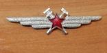 Знак офицерской классности авиатехника ВВС СССР, фото №2