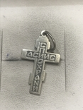 Кулон Церковный Серебро, фото №3