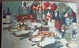 Українські страви 1961 рік, фото №5