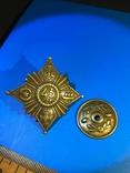 Полковой знак 43-го пехотного полка Польша, фото №2