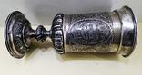 Кубок серебро 800 проба 1880 год., фото №3