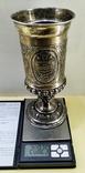 Кубок серебро 800 проба 1880 год., фото №6