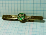 Зажим для галстука 4 Таможенная служба (Беларусь), фото №2