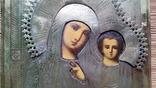 Ікона Казанська Богородиця, латунь 17,7х14,5 см, кіот, фото №9