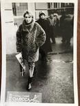 1989 Одесса В шубе Мода, фото №5