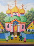 Картина .Украинский приметив. До церкви., фото №6