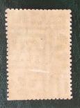 1929 г. Пионерский слет. 10 коп., фото №4