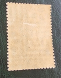 1929 г. Пионерский слет. 10 коп., фото №5