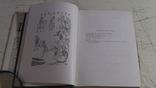 Аристофан. Избранные комедии. Библиотека античной литературы., фото №6